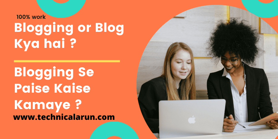 Blogging Meaning in Hindi