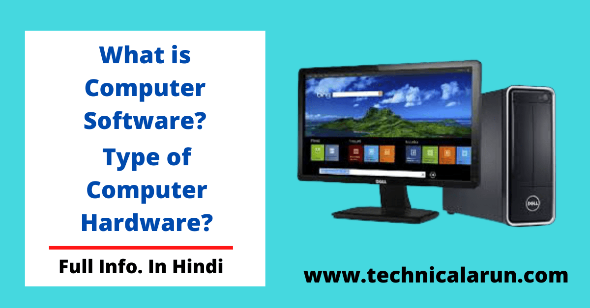 Computer Hardware or Software Kya Hai?
