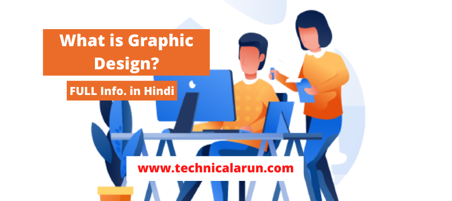 Graphic Design in Hindi?