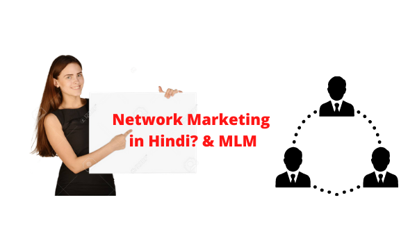 Networking Marketing in Hindi