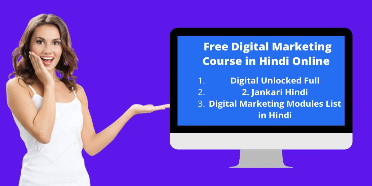 Free Digital Marketing Course in Hindi Online 2021