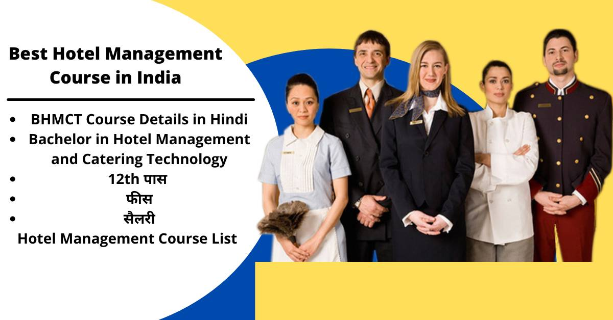Best Hotel Management Course in India