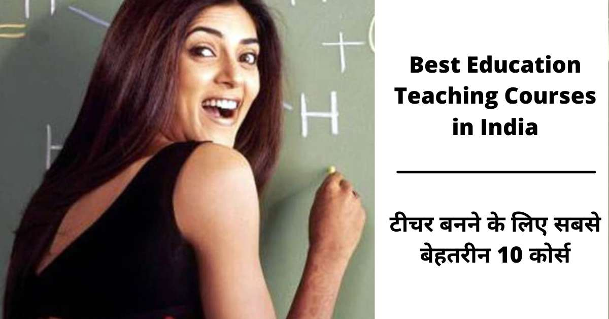 Best Education Teaching Courses in India