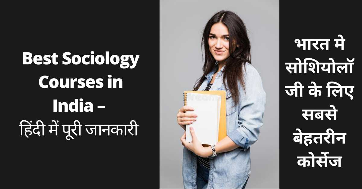 Best Sociology Courses in India
