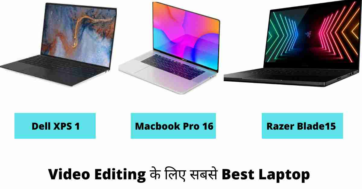 Best Budget Laptop for Video Editing India