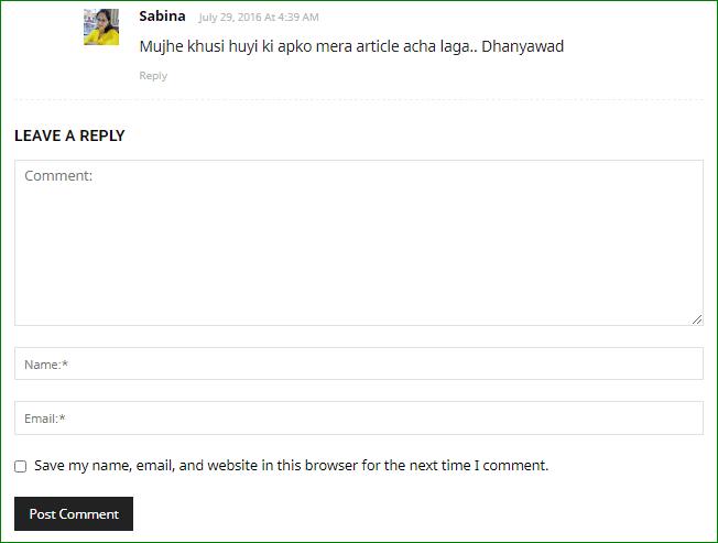blog commenting e 1